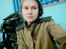 Бахтиярова Зухра
